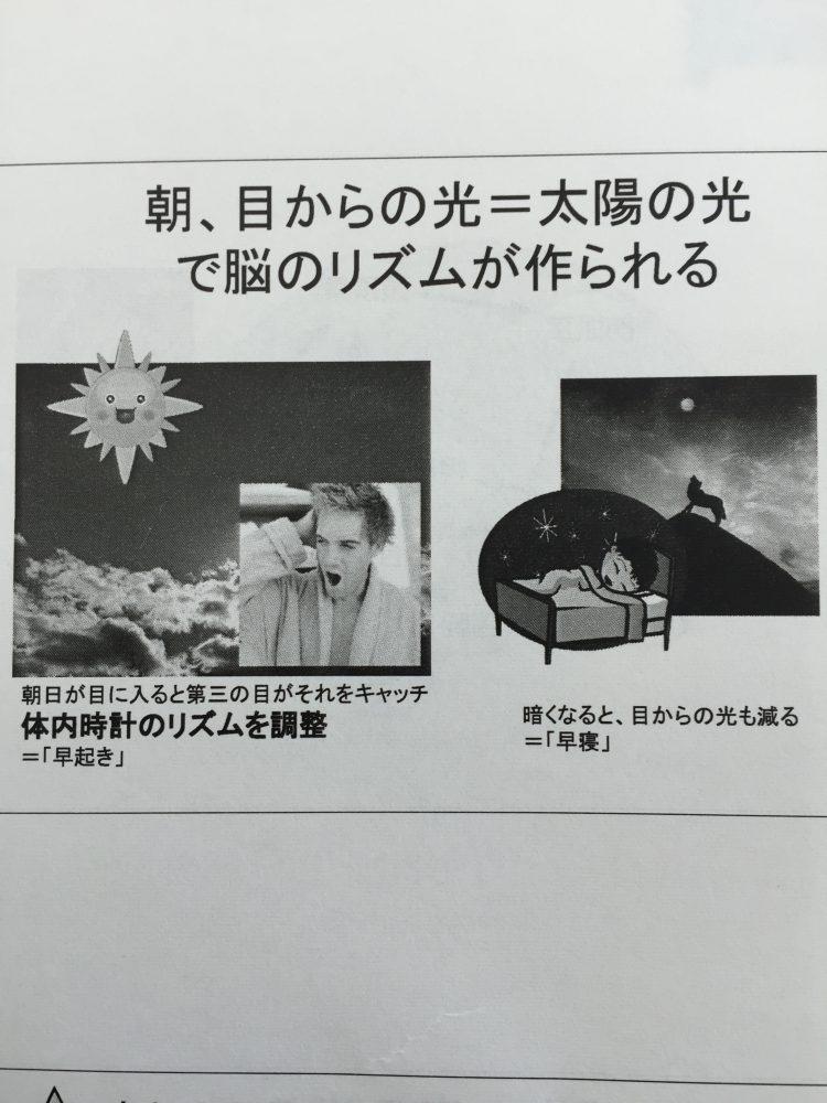 TOKAIセミナー 011